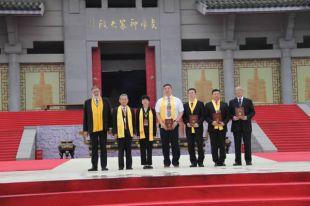 El II Congreso de Verano de WFCMS y III Gran Ceremonia de Chinese Medicine Culture
